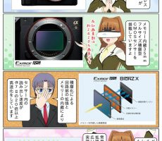 scs-uda_manga_1044_001