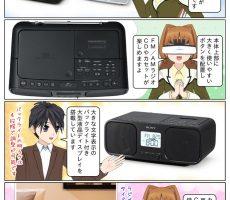 scs-uda_manga_1045_001