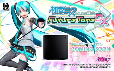 PlayStation 4『初音ミク Project DIVA Future Tone DX』コラボレーションモデル