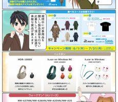 scs-uda_manga_1052_001