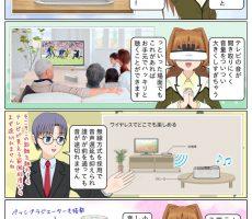 scs-uda_manga_1053_001