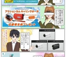 scs-uda_manga_1058_001