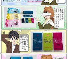 scs-uda_manga_1065_001