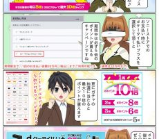 scs-uda_manga_1066_001
