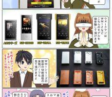 scs-uda_manga_1067_001