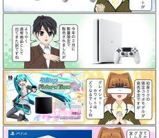 scs-uda_manga_1071_001