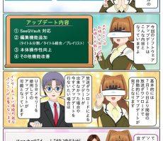 scs-uda_manga_1072_001