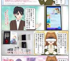 scs-uda_manga_1076_001