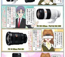 scs-uda_manga_1081_001