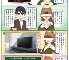 scs-uda_manga_1082_001