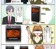 scs-uda_manga_1084_001