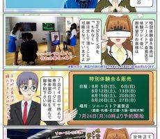 scs-uda_manga_1085_001