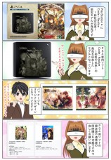 PS4『Code:Realize ~彩虹の花束~』限定刻印モデルが発売