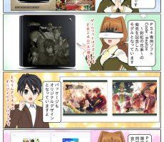 scs-uda_manga_1086_001