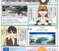 scs-uda_manga_1087_001