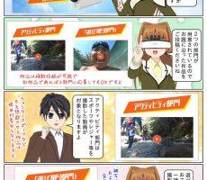 scs-uda_manga_1088_001