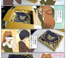 scs-uda_manga_1090_001
