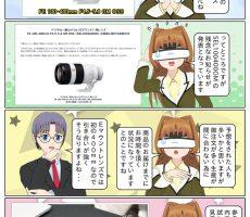 scs-uda_manga_1091_001