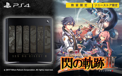 PlayStation 4 英雄伝説 閃の軌跡III Special Edition