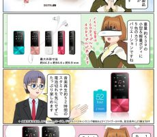 scs-uda_manga_1097_001