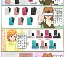 scs-uda_manga_1098_001