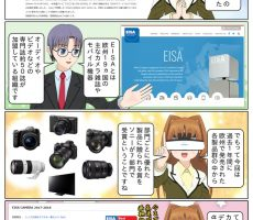 scs-uda_manga_1104_001