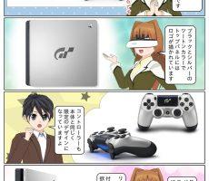 scs-uda_manga_1106_001