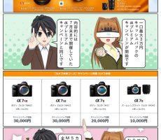 scs-uda_manga_1108_001