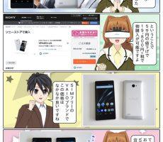 scs-uda_manga_1111_001