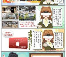 scs-uda_manga_1115_001