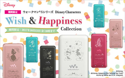 ウォークマン Sシリーズ Disney Characters Wish & Happiness Collection