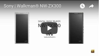 NW-ZX300の動画