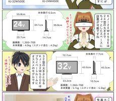 scs-uda_manga_1112_001