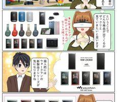 scs-uda_manga_1119_001