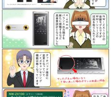 scs-uda_manga_1124_001