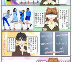 scs-uda_manga_1127_001