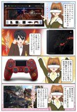 PS4 Pro にモンスターハンター:ワールド限定モデルが登場