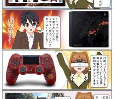 scs-uda_manga_1134_001