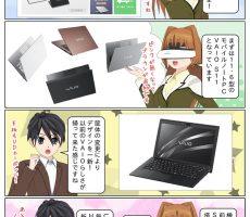 scs-uda_manga_1136_001