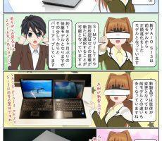 scs-uda_manga_1138_001