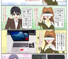 scs-uda_manga_1139_001