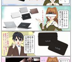 scs-uda_manga_1140_001