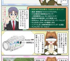 scs-uda_manga_1141_001