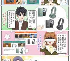 scs-uda_manga_1142_001