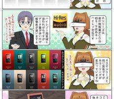scs-uda_manga_1143_001