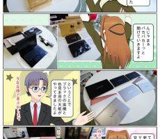 scs-uda_manga_1145_001