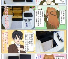 scs-uda_manga_1146_001