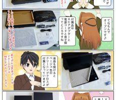 scs-uda_manga_1148_001