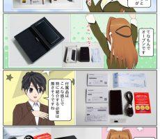 scs-uda_manga_1149_001