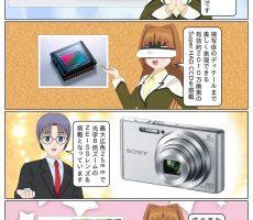 scs-uda_manga_1153_001